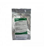 Ativante De Fermentação - 100gr a 1kg